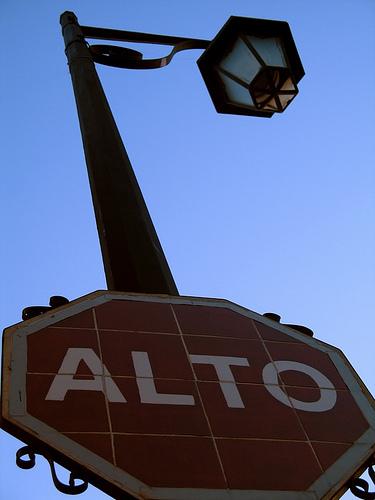 Alto, Watch Me