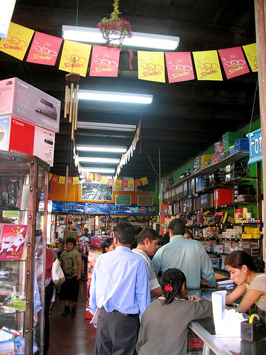 Buying School Supplies for the Guatemalan School Year 2008