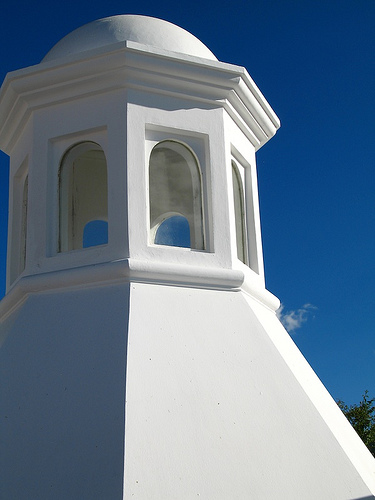 Casa Antigüeña: The Cupola