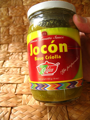 Guatemalan Flavors in a Jar