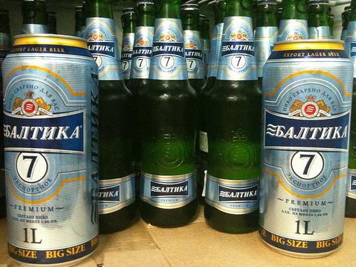Especial de 2x1 de cerveza Baltika 7 by Rudy Girón